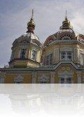 dsc 8030.jpg La cathédrale de l\'Ascension ou Zenkov dans le parc des vingt-huit gardes de Panfilov