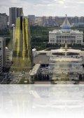 dsc 7897.jpg Perspective vers le palais présidentiel vue de Bayterek
